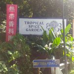 Photo de Tropical Spice Garden