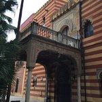 Foto de Hotel Guadalquivir