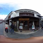 Foto de itiryumanpei