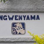 Foto de Ingwenyama Conference & Sport Resort