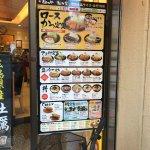 Foto di the b tokyo hachioji