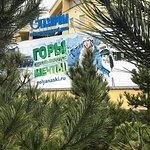 Photo de Grand Hotel Polyana