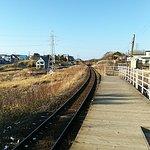 Bilde fra Higashi Nemuro Station