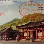 hua qing palace (1)_large.jpg
