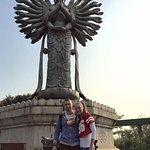 Photo of Splendid China Park