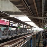 Foto de Airport Rail Link