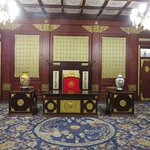 Kowtow Room where Pu Yi handled political affairs and met officials.