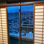 Inasayama Kanko Hotel Foto