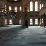 Photo of Nuruosmaniye Camii