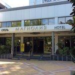 Sochi-Magnolia Hotel Complex