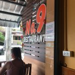 Photo de No 9 Restaurant