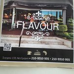 Φωτογραφία: Flavour Business Resto Cafe