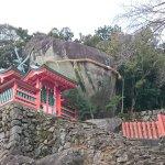 صورة فوتوغرافية لـ Kamikura Shrine