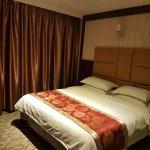 Konggang Xinyue Business Hotel Beijing Foto