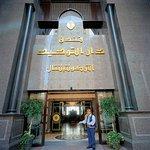 Photo of InterContinental Dar Al Tawhid