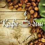 صورة فوتوغرافية لـ Coffee Bean