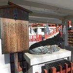 Photo of Kameido Tenjinsha