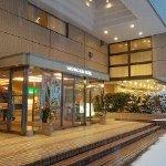 Foto de Aizuwakamatsu Washington Hotel
