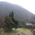 The Landis Resort Yangmingshan Foto