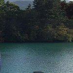 Photo of Goshikinuma Lake