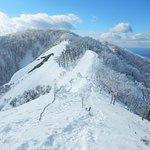 Foto de Mt. Watamuki