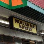 Foto de Paalaa Kai Bakery