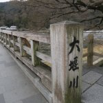 Photo of Togetsukyo Bridge