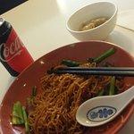 BBQ Pork noodle wonton soup - dry