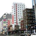 Red Planet Asakusa Tokyo