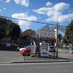 Foto van Omiyakotsu Park
