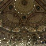 Foto de Fatih Mosque and Complex