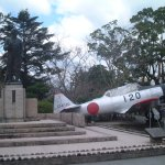 Photo of Chiran Peace Museum