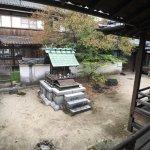 صورة فوتوغرافية لـ Yanagawa Ohana