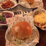 Foto van Half Man! Half Burger!