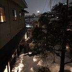 Foto de Tendo Onsen