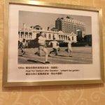 Photograph of original hotel