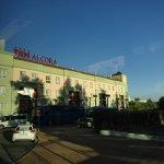 Foto de Hotel Alcora SEVILLA