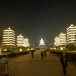 Photo of Fo Guang Shan