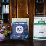 certificazioni, reception