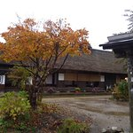 Photo of Ouchijuku Misawaya