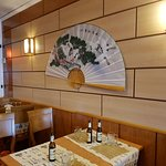 Foto de Sake Restaurant