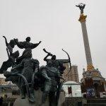 Foto de Free Tours Kiev