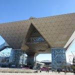 Photo of Tokyo Big Sight