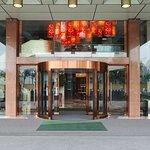 Photo of Holiday Inn Xiaoshan Hangzhou