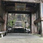 Photo of Kaiganzan Iwayaji Temple