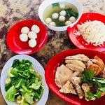 Photo of EeJiBan Chicken Rice Ball Halal