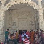 Entry gate of Birla mandir