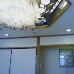 Foto de Chungking Chinese Szechwan Restaurant Shinkan 3F