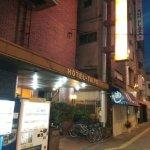 太洋 商務旅館照片