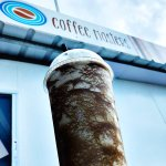 frozen coffees